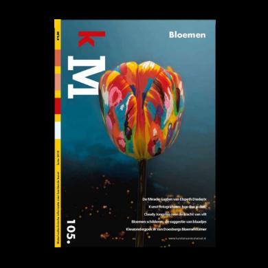Cover kM (kunstenaarsmateriaal) 105 webshop